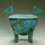 Basin, 1992  bronze; Peter Powning
